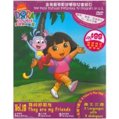Dora the Explorer Vol 18 - They are My Friends