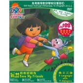 Dora the Explorer Vol 22 - Save My Friends