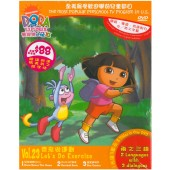 Dora the Explorer Vol 23 - Let's Do Exercise