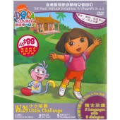 Dora the Explorer Vol 24 - Little Challenge