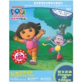 Dora the Explorer Vol 25 - Baby Home