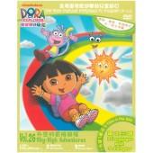 Dora the Explorer Vol 26 - Sky-High Adentures