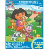 Dora the Explorer Vol 27 - Puppy Power
