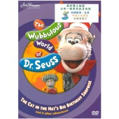 The Wubbulous World Of Dr. Seuss Vol 7 - The Cat In The Hat's Big Birthday Surprise