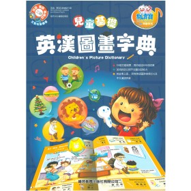 寶寶蒙學第一步32本 + 8G Easy-Readbook Touch-reading Pen + Children Picture Dictionary