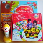 易讀寶Easy-Readbook Happy Monkey 8GB iPen + 寶寶蒙學第一步(32 Books)