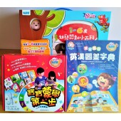 易讀寶Easy-Readbook Happy Monkey 8GB iPen + 寶寶蒙學第一步(32 Books) + Children Picture Dictionary