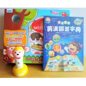 易讀寶Easy-Readbook Happy Monkey 8GB iPen + Children Picture Dictionary