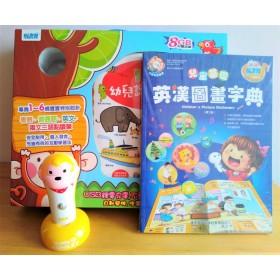易讀寶Easy-Readbook Happy Monkey 8GB iPen + Children Picture Dictionary