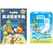 E9800 8G Easy-Readbook Touch-reading Pen + Children Picture Dictionary