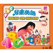 English for Children Vol. 1-3