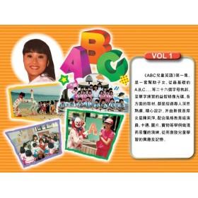English for Children Vol. 1-3