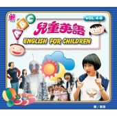 English for Children Vol. 4-6