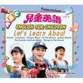 English for Children Vol. 4-6