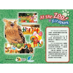 At the Zoo & Birdpark