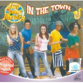 Fun Song Factory - In The Town (Vol. 5) (VCD)