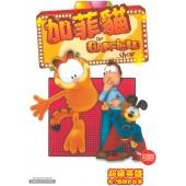 The Garfield Show - Super Me
