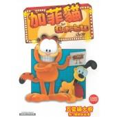 The Garfield Show - Master Chef