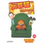 The Garfield Show - Honey, I Shrunk the Pets