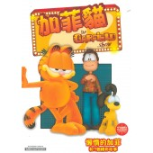 The Garfield Show - Me, Garfield and I