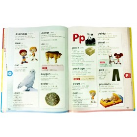 Growing Up: English-Chinese Picture Dictionary