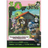 Guess with Jess Vol. 4 – How can I go Up and Down on the See-Saw? & 9 other intriguing explorations