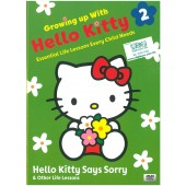 Hello Kitty Says Sorry & Other Life Lessons
