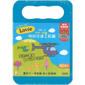 Let's Draw with Louie Vol 5