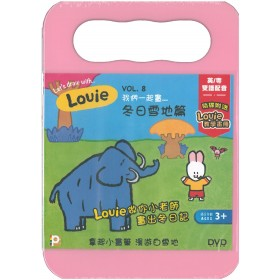 Let's Draw with Louie Vol 8