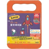 Let's Draw with Louie Vol 14