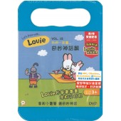 Let's Draw with Louie Vol 15