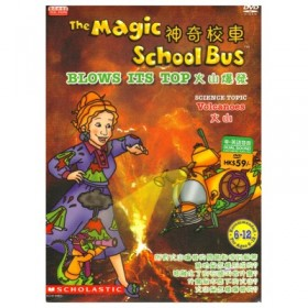 The Magic School Bus - Blows Its Top