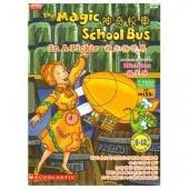 The Magic School Bus - In A Pickle