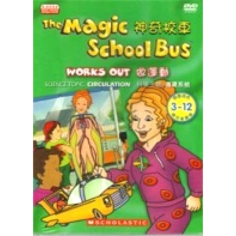 The Magic School Bus Works Out The Magic School Bus Works