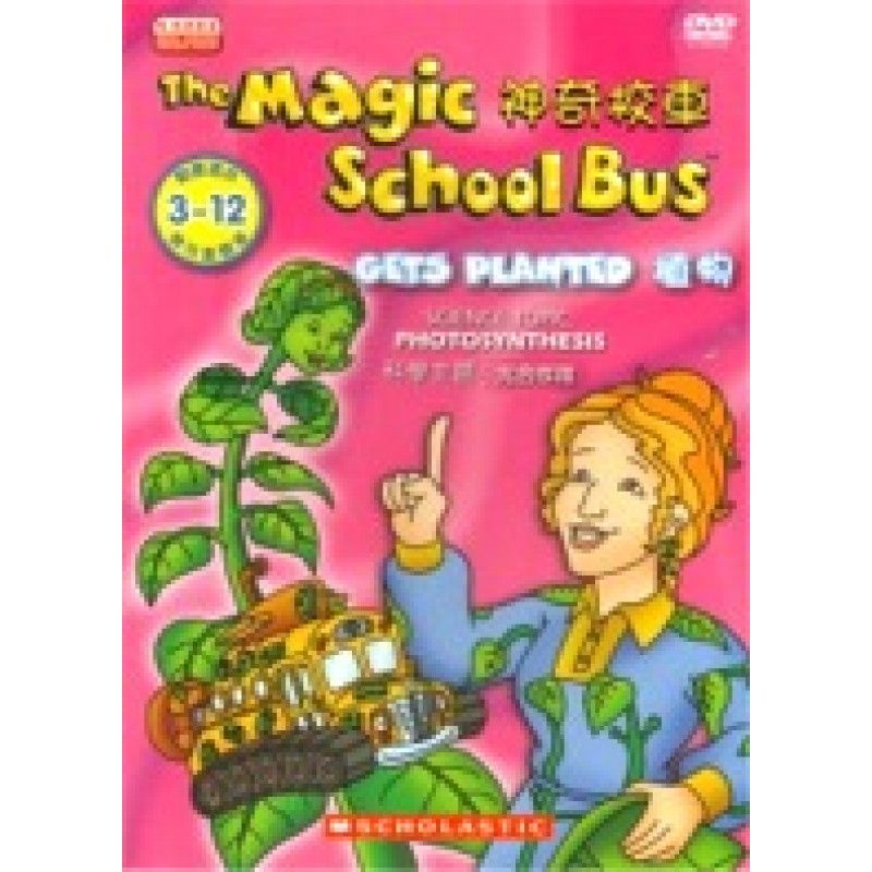 magic school bus goes to seed worksheet