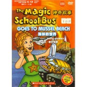 The Magic School Bus - Goes to Mussel Beach