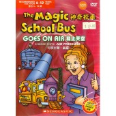 The Magic School Bus - Goes On Air