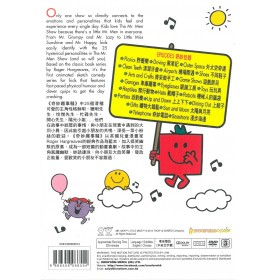 Mr. Men Little Miss 2-DVD Boxset 1