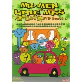 Mr. Men and Little Miss DVD Boxset 2