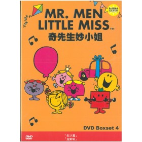 Mr. Men Little Miss 2-DVD Boxset 4