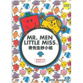 Mr. Men Little Miss 2-DVD Boxset 5
