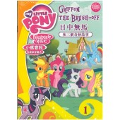 My Little Pony Vol. 1: Griffon the Brush-off