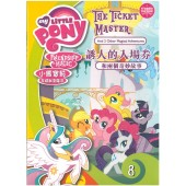 My Little Pony Vol. 8: The Ticket Master