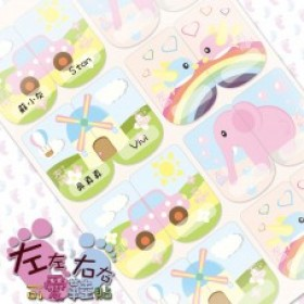 Elephant, House Name Stickers (Shoes)
