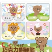 Choco Bear Name Stickers (Shoes)