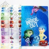 Inside Out Name Stickers (Medium)