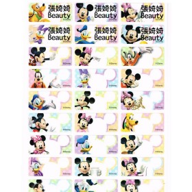 Mickey Mouse Name Stickers (Medium)