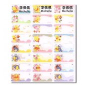 Minnie Mouse + Winnie The Pooh + Marie Name Stickers (Medium)