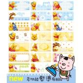 Winnie The Pooh Name Stickers (Iron On)