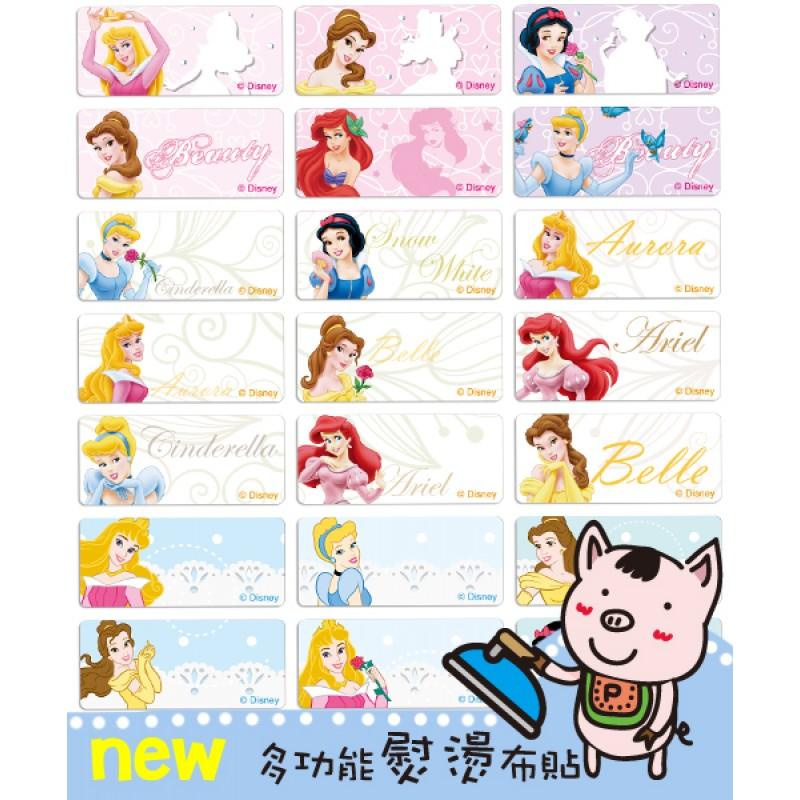 Disney Princesses Name Stickers Iron On